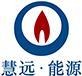 普定县慧远能源开发有限公司