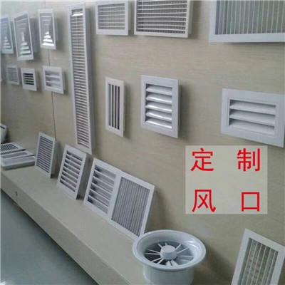 宁夏新风系统