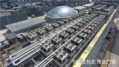 宁阳文化宫商业广场空调工厂解决方案