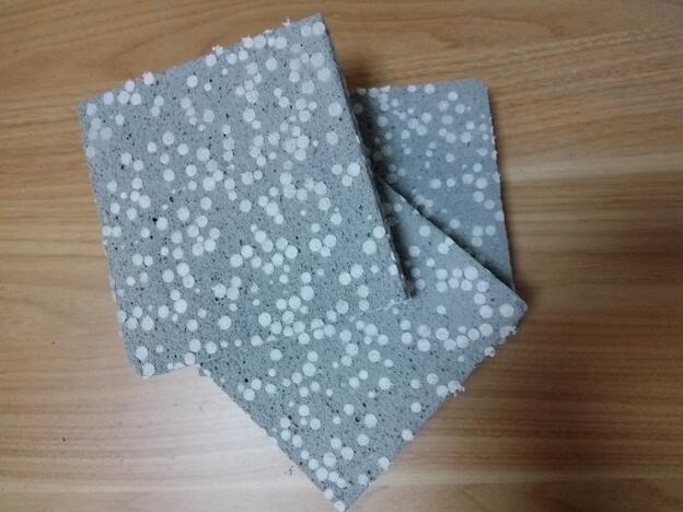 四川陶粒混凝土