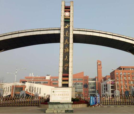 四川珍珠岩混凝土-西南民族大学