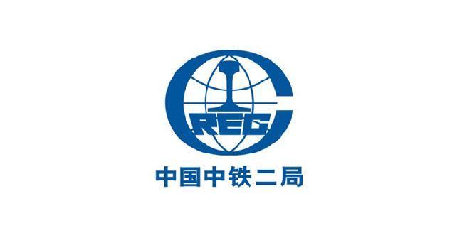 深圳中铁二局工程有限公司