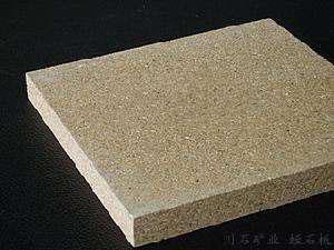 四川蛭石混凝土