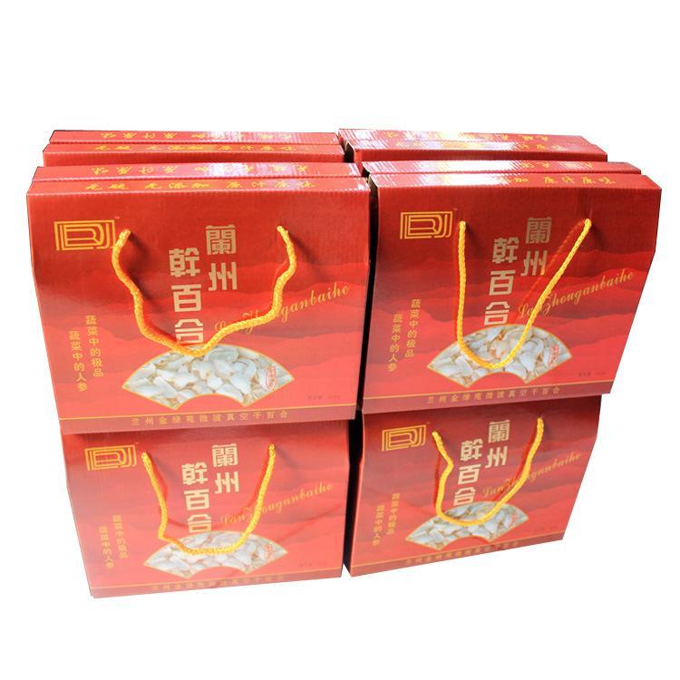 蘭州特産甘甜百合 高品質金綠苑專業生産一級幹百合幹貨
