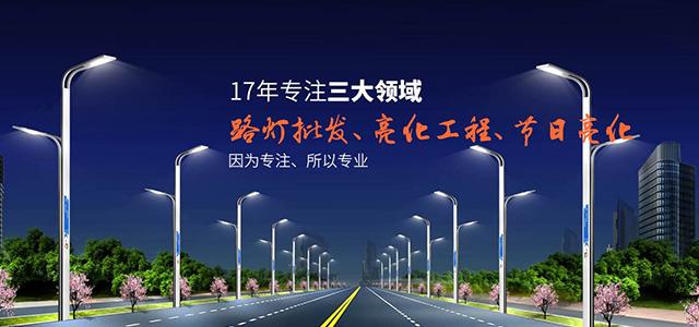 相比传统路灯,太阳能路灯的优势在哪?