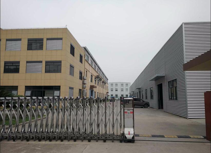 陝西遼寧棋牌下載照明工程有限公司