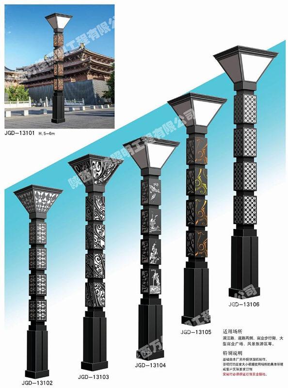 AG入口照明景觀燈價格