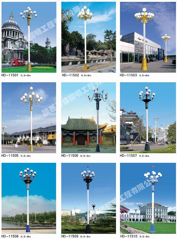陝西中華燈廠家