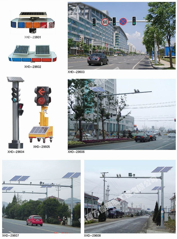 陝西交通信號燈安裝