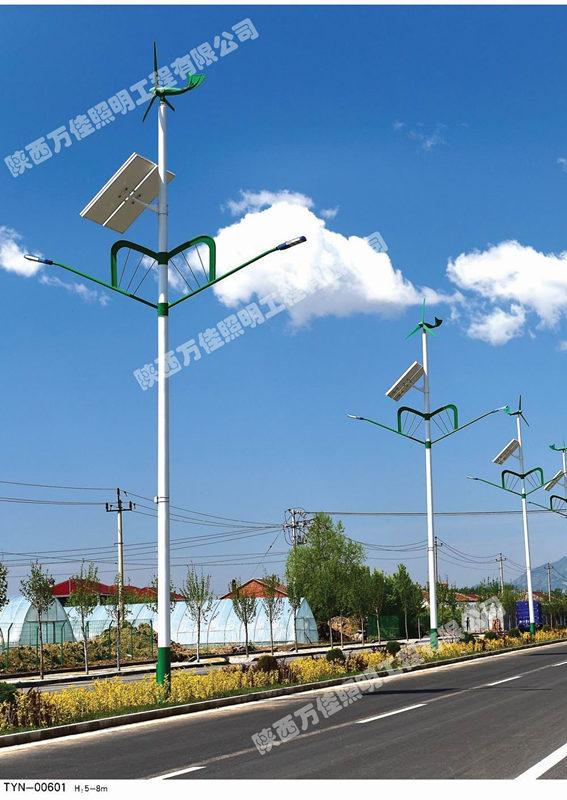 万佳照明太阳能路灯价格