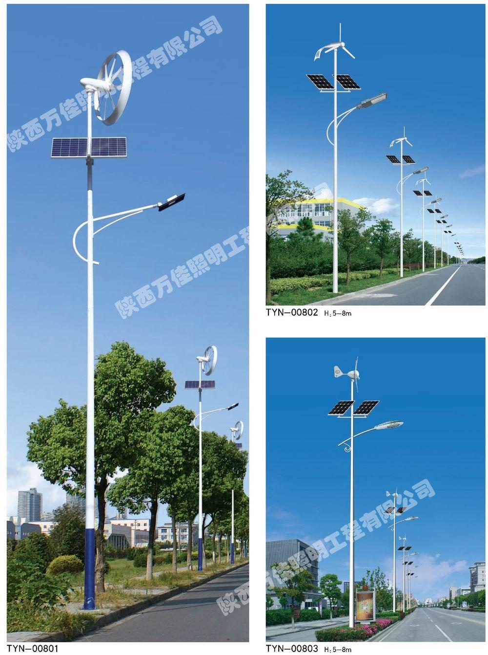 太陽能路燈憑什麽秒殺了傳統路燈?小編帶大家了解一下