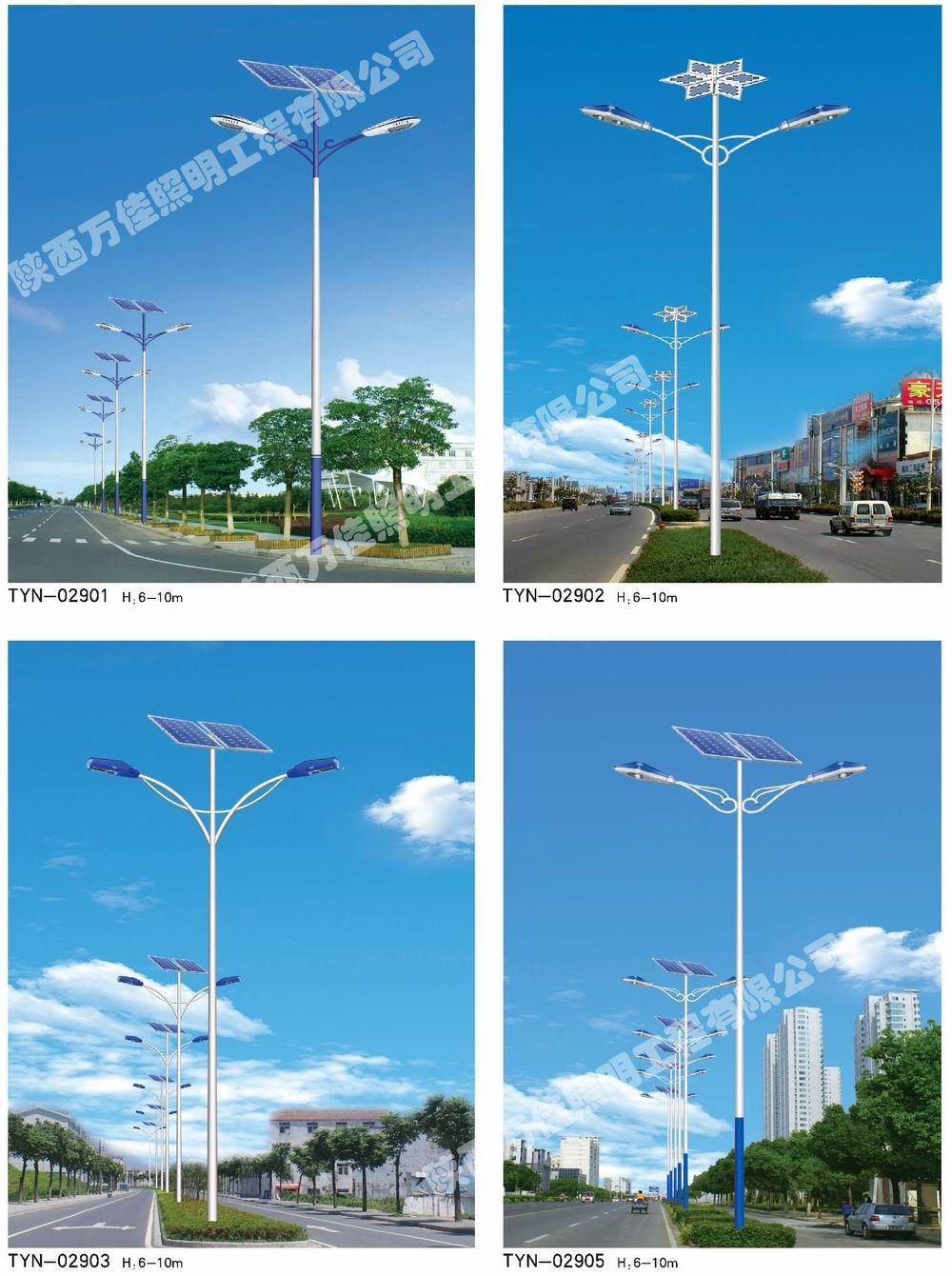 小編給大家分享路燈的安裝方法以及需要注意的事項
