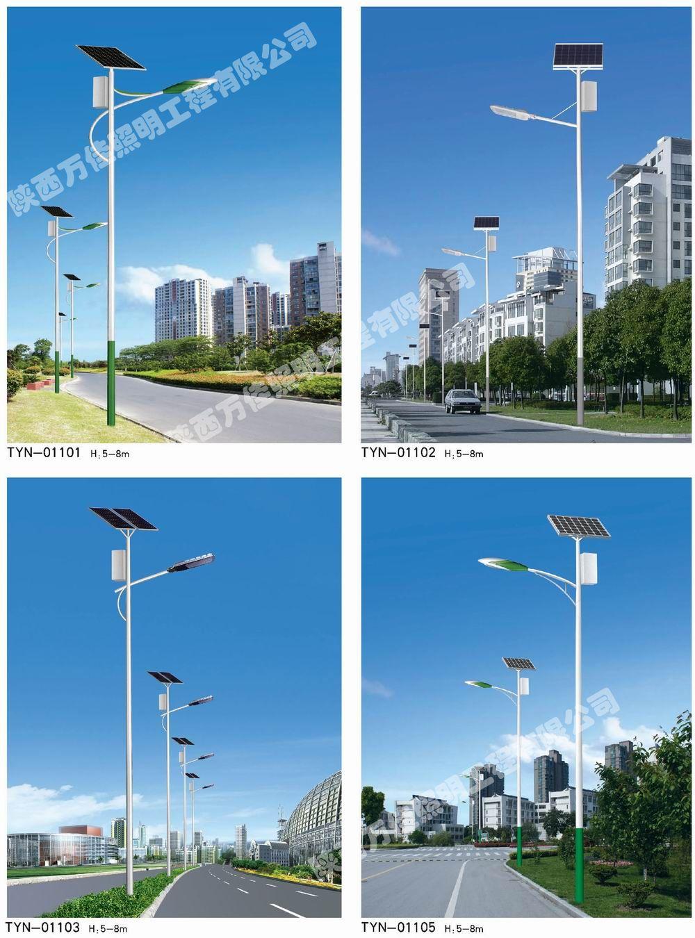 陝西太陽能路燈安裝