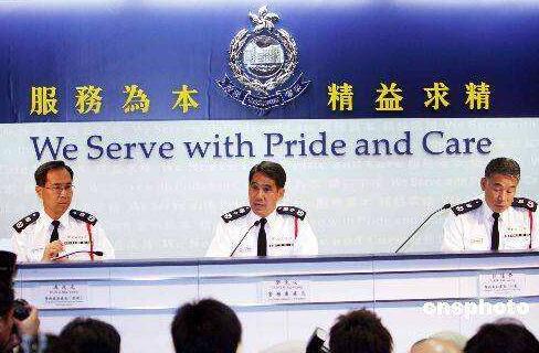 香港警队加强人才招募 提出
