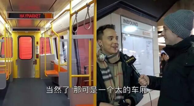 中国制造的地铁列车在波士顿运行 乘客惊呼太酷了