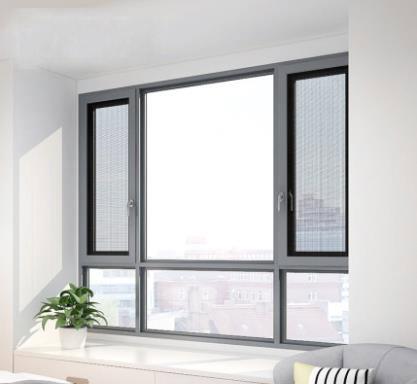 塞纳左岸断桥铝隔热平开窗