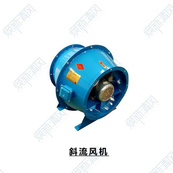 SJG(GXF)系列管道斜流风机