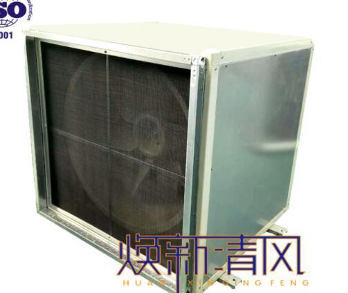来看看对于工业上经常使用的风机在安装中的使用技巧