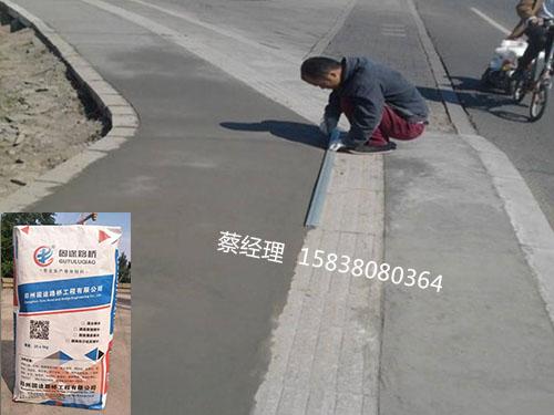 河南水泥路面修补料加工
