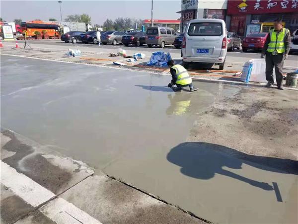 河南水泥路面修补料价格