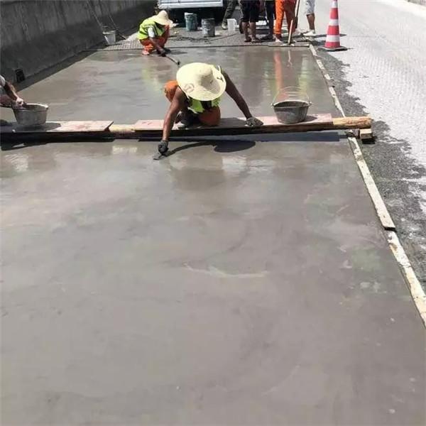 河南混凝土路面修补料哪家强