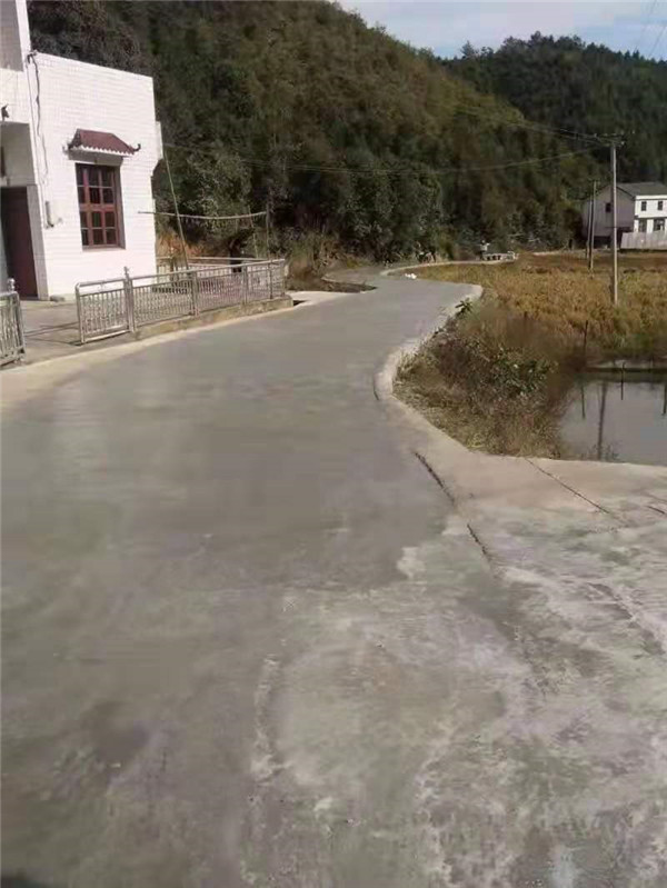 混凝土路修补视频