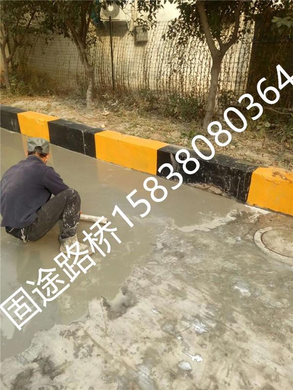 河南水泥路面修复