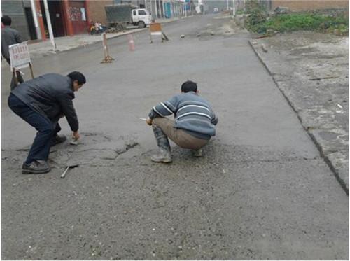 河南水泥路面修补