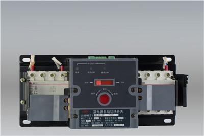 XJDQZ1双电源自动转换开关
