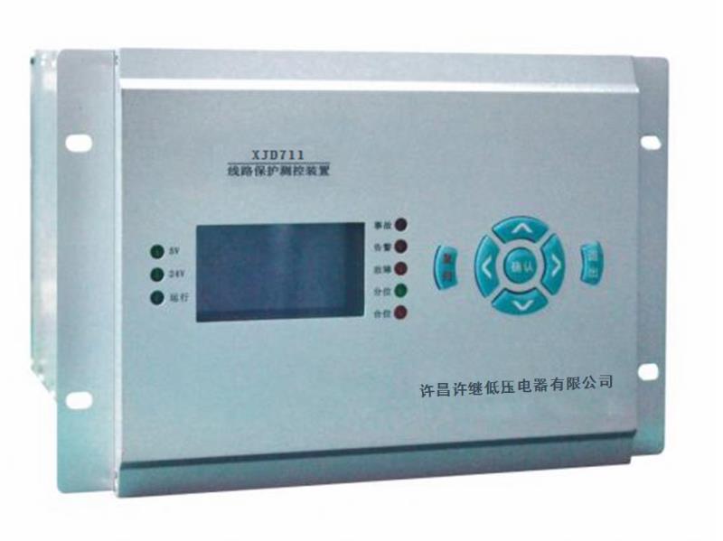XJD700系列微机综合保护测控装置