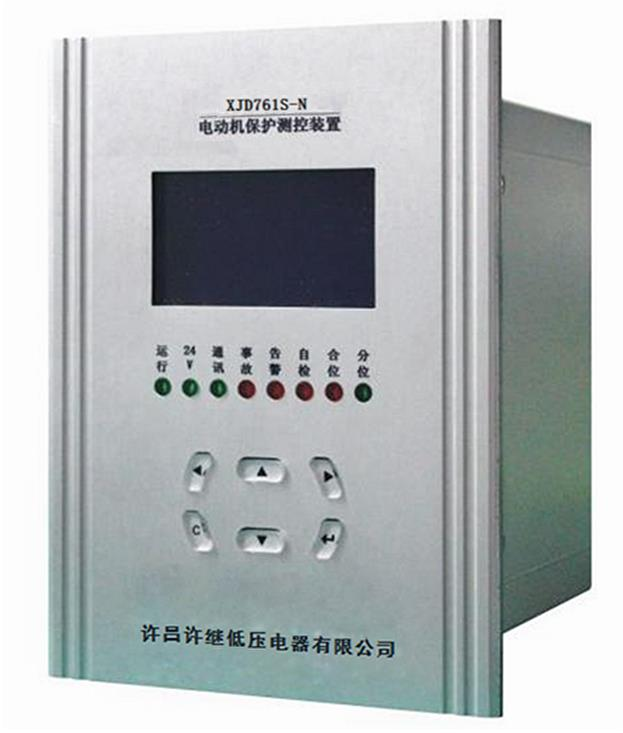 XJD700S-N系列微机综合保护测控装置