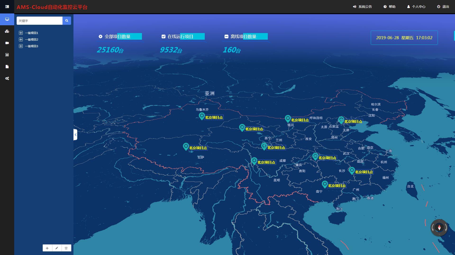 AMS-CLOUD物联网监控云托管及电站运维服务-河南物联网运维