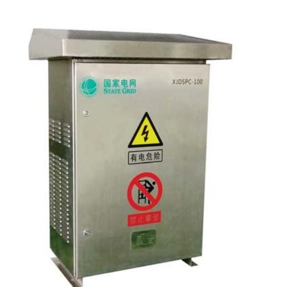 XJDSPC系列三相不平衡调节装置