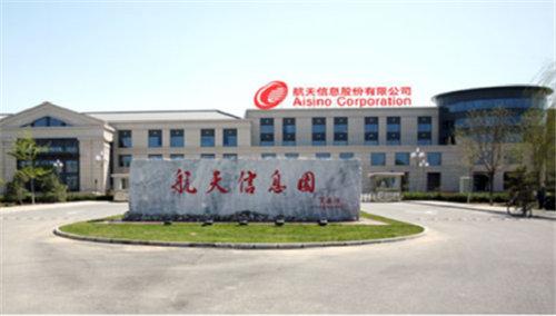 ●河南航天工业总企业供电电工程