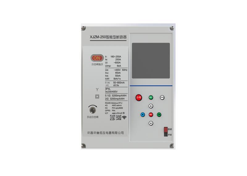 XJZM系列剩余电流动作断路器