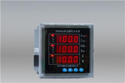 XD932IA4可编程电力仪表