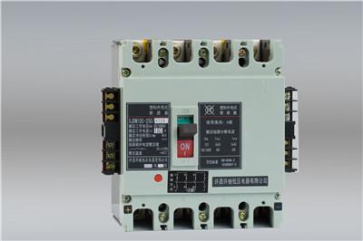 XJDM1DC塑料外壳式断路器-河南断路器
