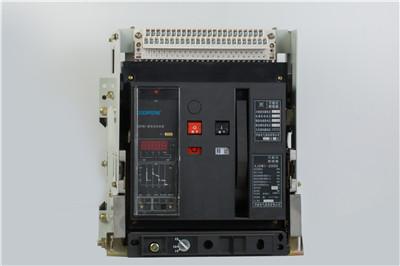 XJDW1智能型框架式斷路器