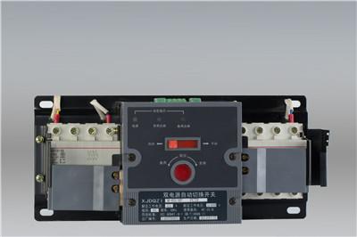 常用的控制電器元件分類,快來這里了解一下