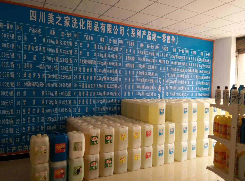 四川洗洁精公司环境