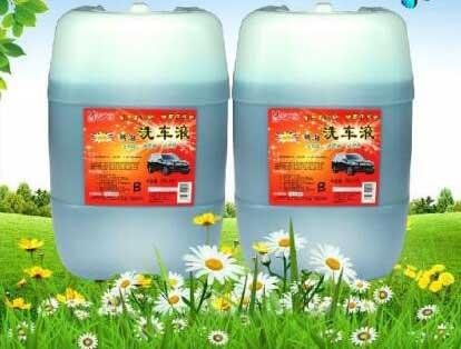 四川洗车液