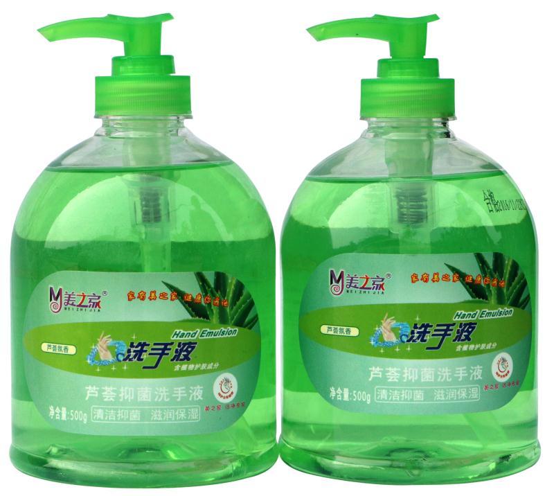 四川洗手液