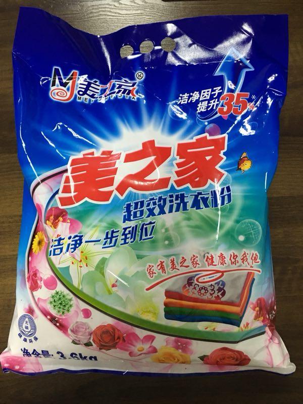 四川洗衣粉