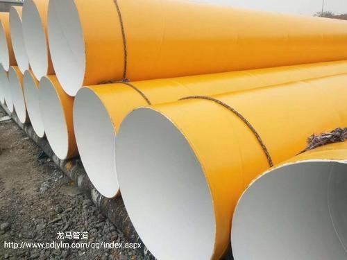 四川成都环氧树脂防腐钢管