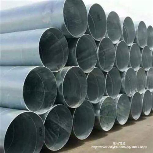 成都螺旋钢管价格