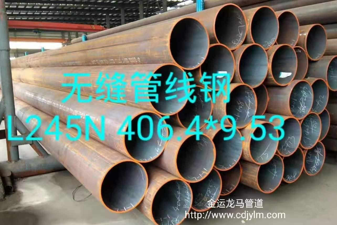 成都L245N管线钢管
