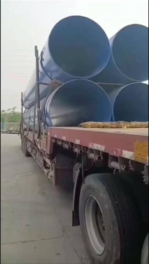 涂塑螺旋钢管装车视频