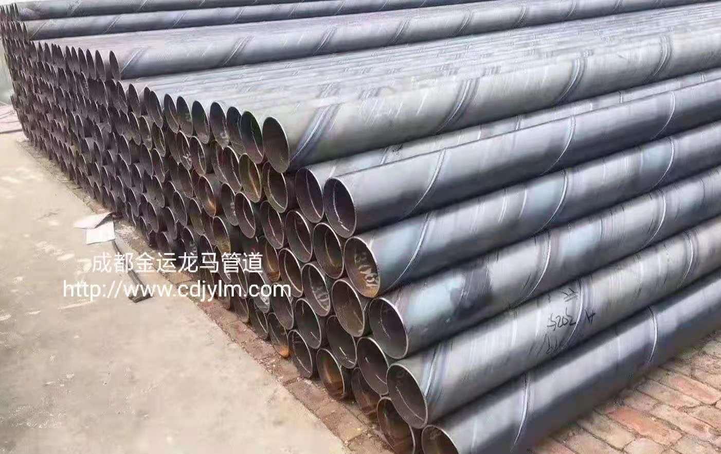成都双面埋弧焊螺旋钢管质量检测