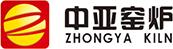 黄冈市华窑中亚窑炉有限责任公司