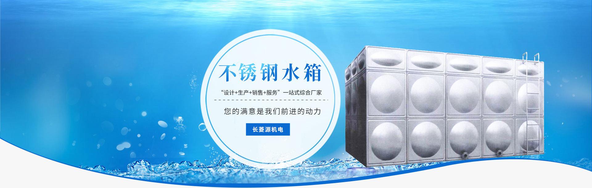 武汉变频供水